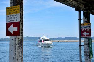 Inujima, l'île mystérieuse de la mer intérieure du Japon